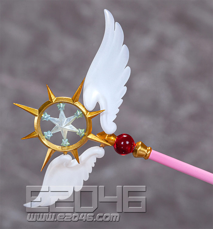 Kinomoto Sakura Rocket Beats Version (PVC)