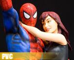 PV0858  Spider Man (PVC)