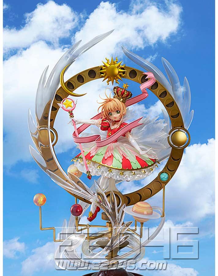 Kinomoto Sakura Stars Bless You (PVC)