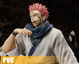 PV12509 1/7 Ryomen Sukuna King of Curses (PVC)