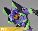 PV3520  Evangelion Evolution EVA 01 & Mark 6 (PVC)
