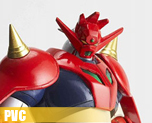 PV1105  Getter Dragon (PVC)