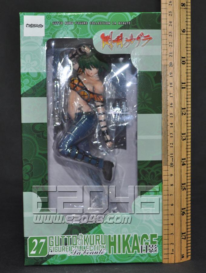 Hikage (PVC)