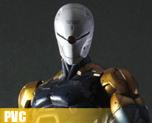 PV2551  Cyborg Ninja (PVC)