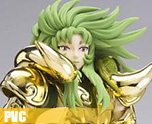 PV4426  Saint Cloth Myth Aries Sion Holy War Version (PVC)