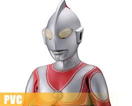PV10230  Ultraman No. 11 (PVC)