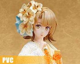 PV10317 1/7 Isshiki Iroha Shiromuku Version (PVC)