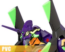 PV12004  EVA-13 (PVC)