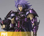 PV4182  Saint Cloth Myth EX Gemini Saga Dark Cloth (PVC)