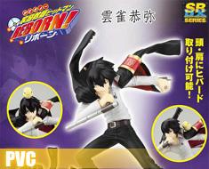 PV0058  Kyoya Hibari (PVC)
