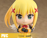 PV7019 SD Nendoroid Darkness (PVC)