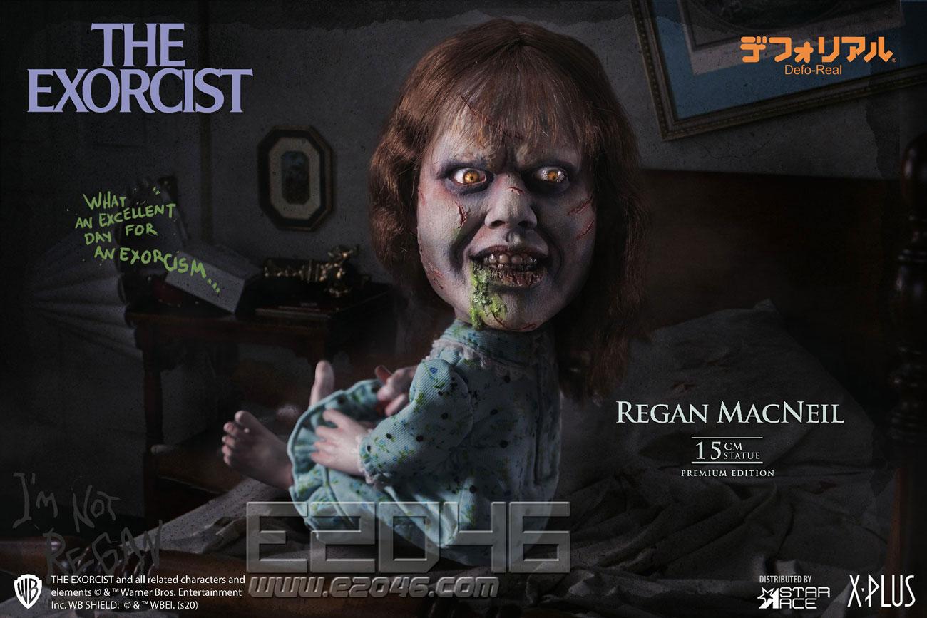 Regan (PVC)