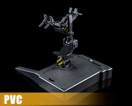 PV8768  Macross Variable Stand (PVC)
