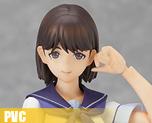 PV2438  Figma Anegasaki Nene (PVC)