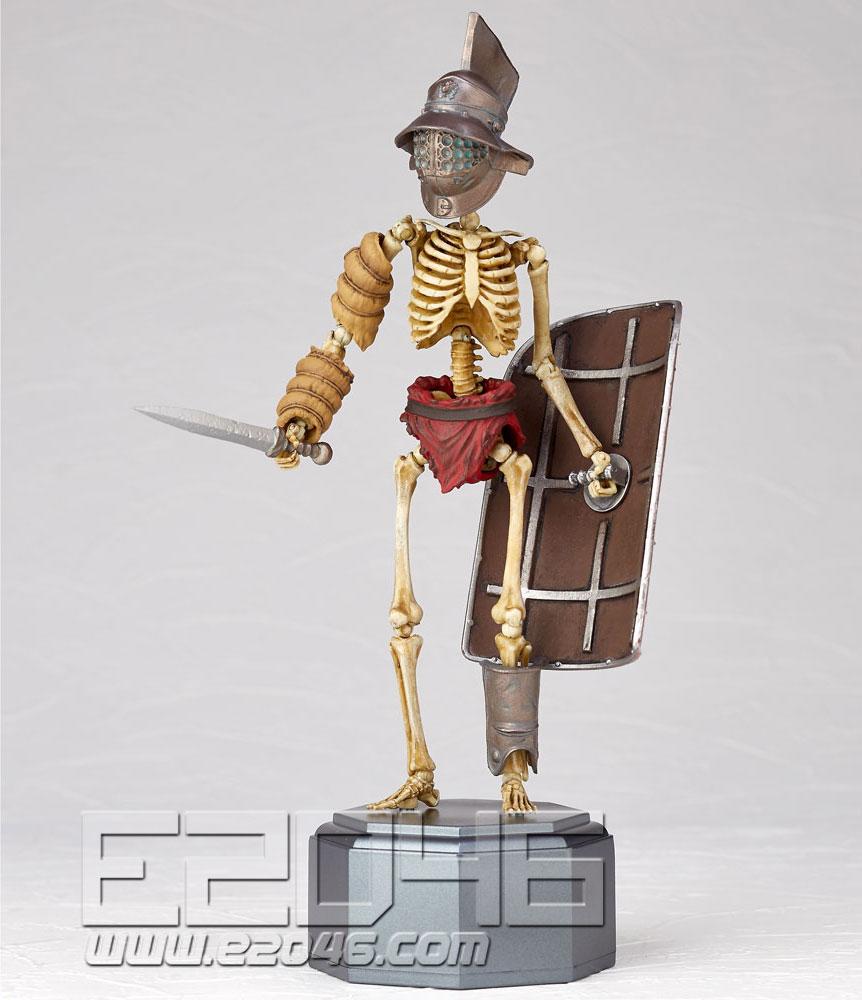 Gladiator Murmillo (PVC)