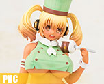 PV6983 1/6 Super Pochaco Patissier Chocomint Version (PVC)