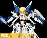 PV1465  Busou Shinki Altolene (PVC)