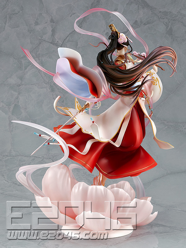 Xie Lian His Highness Who Pleased the Gods Version (PVC)