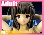 PV4343 1/8 Kayama Sui Seido Version (PVC)