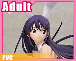 PV11551 1/7 Sakaki Yumiko (PVC)