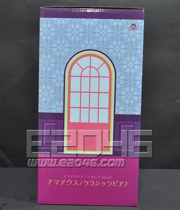 Amadeus & Classic Piano (PVC)