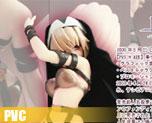 PV0971  Sister Hell (PVC)