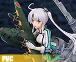PV6088 1/7 Akitsushima (PVC)