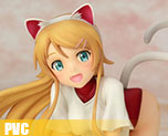 PV4154 1/8 Kousaka Kirino Cat Ear Version (PVC)