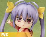 PV4844 SD Nendoroid Miyauchi Renge (PVC)