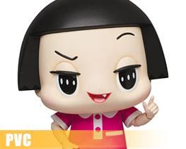 PV9066  Chico chan (PVC)