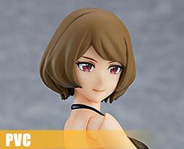 PV11175  Chiaki (PVC)