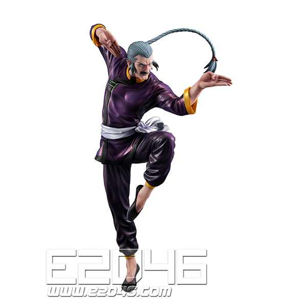 Master Asia (PVC)