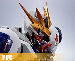 PV10141  Gundam Barbatos Lupus Rex (PVC)