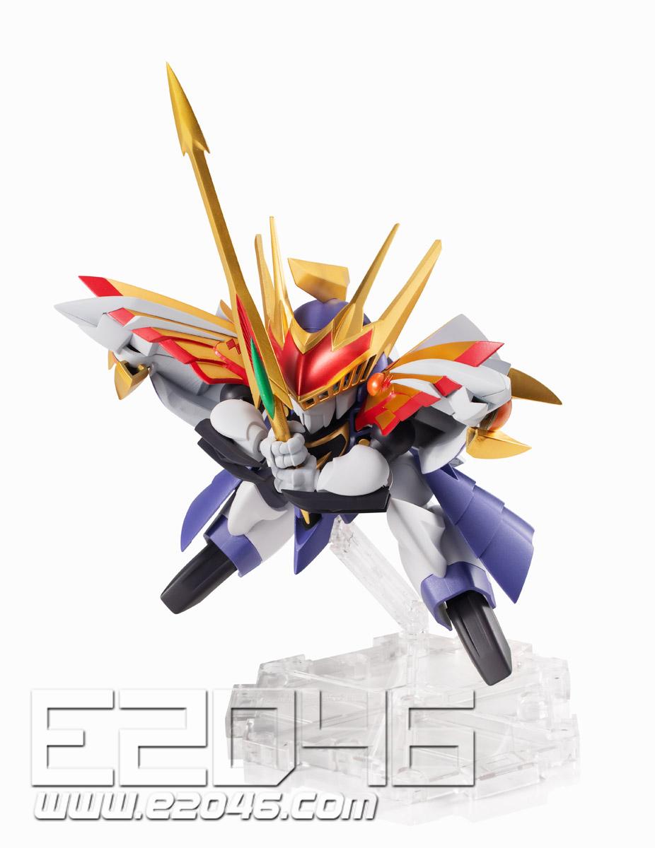 Seiryumaru (PVC)