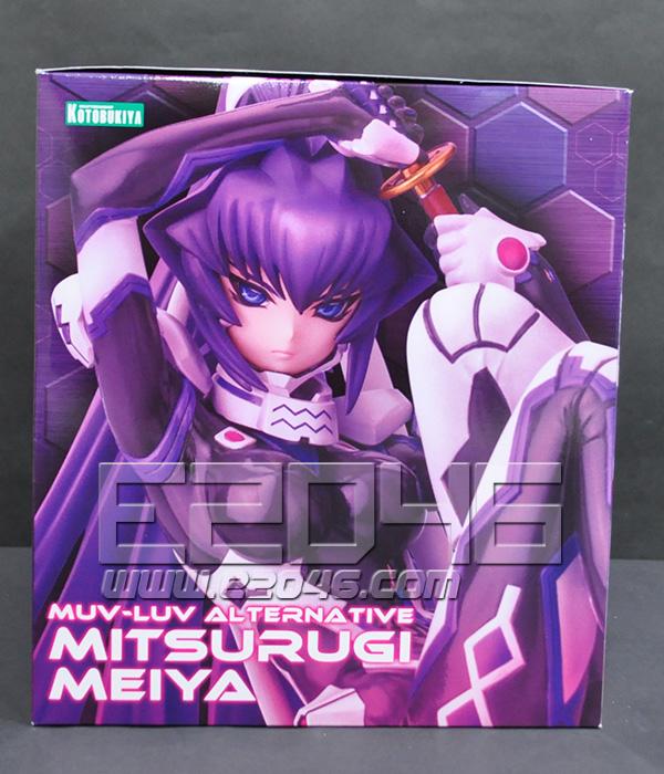 Mitsurugi Meiya (PVC)