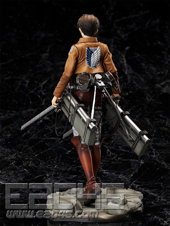 Eren (PVC)