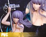 PV7226 1/7 Sayo (PVC)