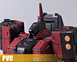 PV10563  Sechs Wulong Centipede Version (PVC)