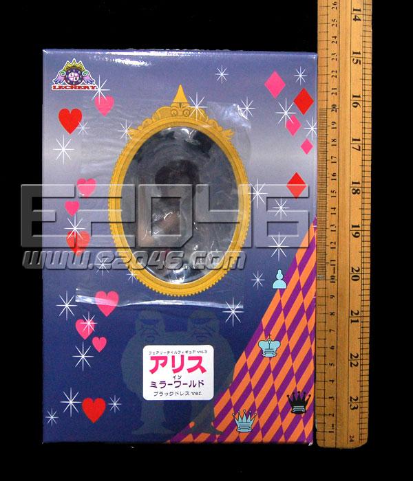 Alice in Mirror World Black Dress Version (PVC)