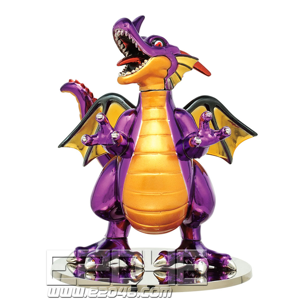 Dragonlord (PVC)