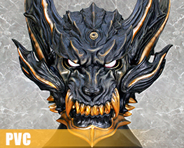 PV10034  Dark Knight Head Model (PVC)