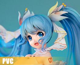 PV11660  Hatsune Miku Has You 2020 Version (PVC)