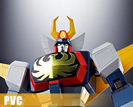 PV10730  Invincible Robo Trider G7 (PVC)