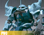 PV4367  Robot Spirits Gouf Custom (PVC)