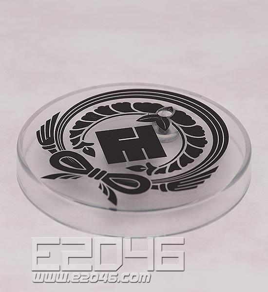 Nendoroid Hyuuga Masamune (PVC)