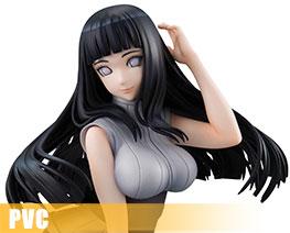 PV7535  Hinata Hyuga Version 2 (PVC)
