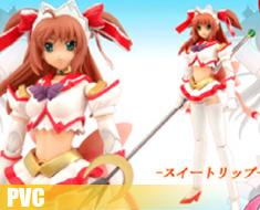 PV0043 1/10 Ririko Nanase (PVC)