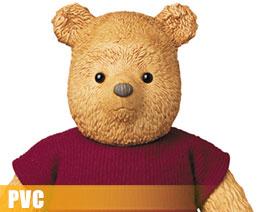 PV9194  Pooh (PVC)