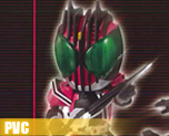 PV1221  Kamen Rider Decade (PVC)
