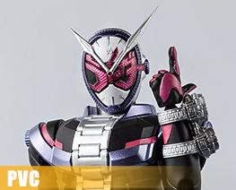 PV9908  Kamen Rider Zi-O (PVC)